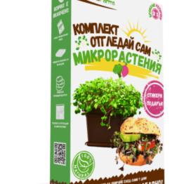 микро растения лице